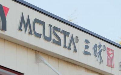À propos de Mcusta