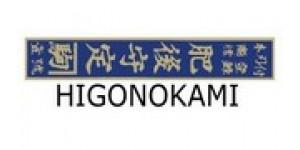 Higonokami