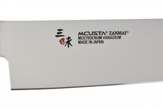 Mcusta HBB6011M - Modern Molybdenum Sujihiki 270mm