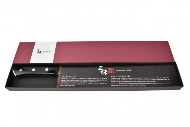 Mcusta HBB6013M - Modern Molybdenum Gyuto 270mm