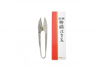 Higonokami HCL - Nigiri-basami - Ciseaux Traditionnels Japonais