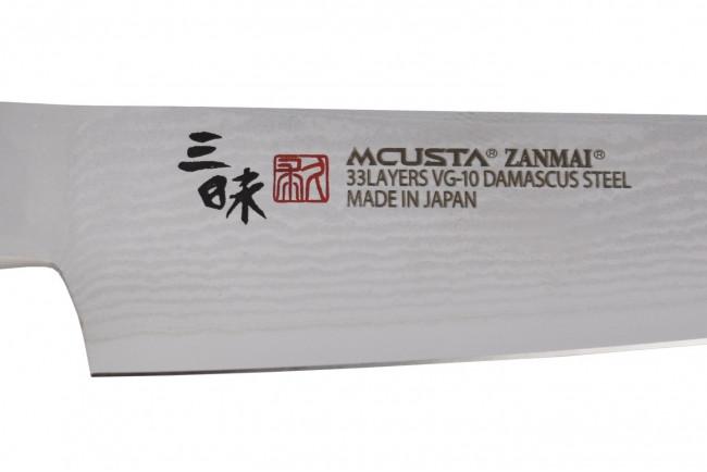 Mcusta HKB3001D - Classic Damas Petty 110mm
