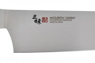 Mcusta HKB3005M - Classic Molybdenum Gyuto 210mm