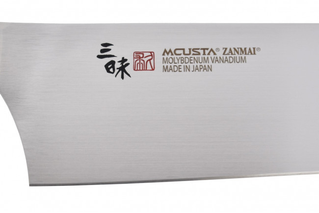 Mcusta HKB3007M - Classic Molybdenum Gyuto 240mm