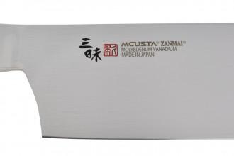 Mcusta HKB3008M - Classic Molybdenum Nakiri 165mm