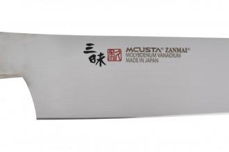 Mcusta HKB3010M - Classic Molybdenum Sujihiki 240mm