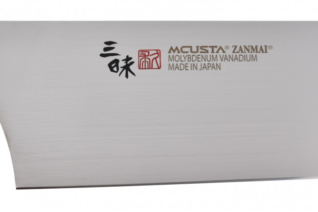 Mcusta HKB3013M - Classic Molybdenum Gyuto 270mm