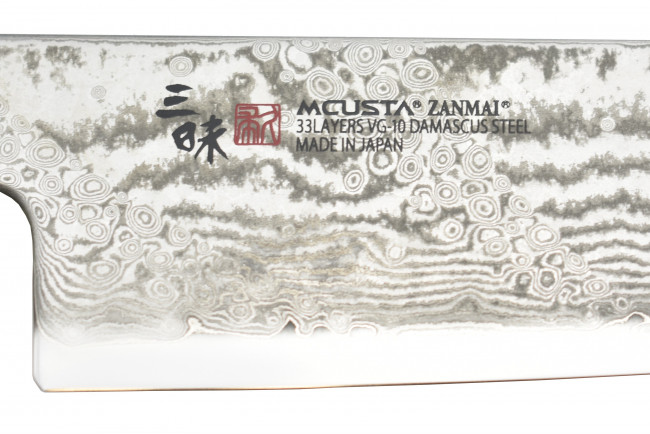Mcusta HZ2-3003DS Splash Hybrid Santoku 180mm
