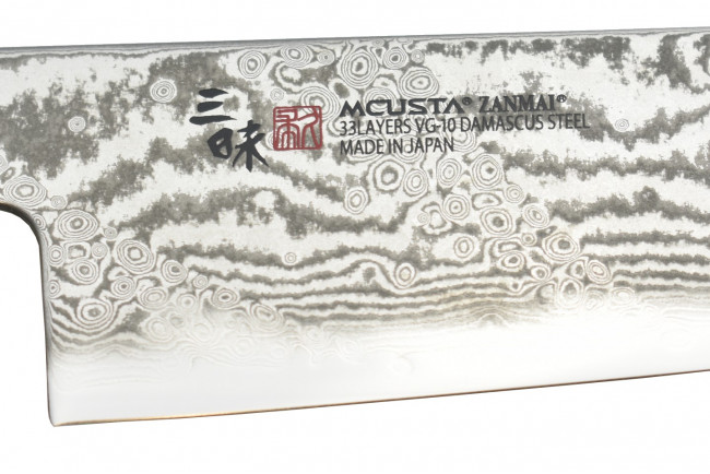Mcusta HZ2-3005DS Splash Hybrid Gyuto 210mm
