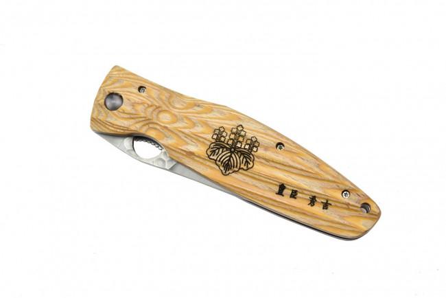 Mcusta MC-182G Taiko SPG2 Pakka Wood jaune