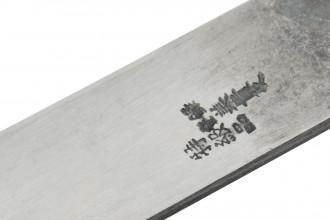 Paire de tranchets traditionnels japonais forgés à la main